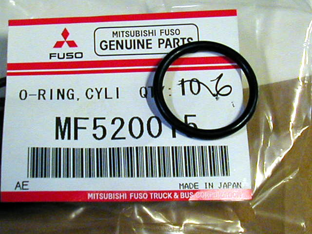 Mf520015 small o/ring oil filter hsg inner